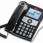 Localizar Teléfono Fijo por Número o Nombre y Apellidos